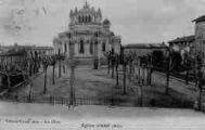 1 vue  - Eglise d'Ars (ouvre la visionneuse)