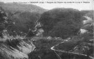 1 vue  - gorges de l'Enfer et route de Lyon à Genéve (ouvre la visionneuse)