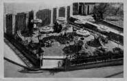1 vue  - Hôtel Egraz - Jardin d'agrément (ouvre la visionneuse)